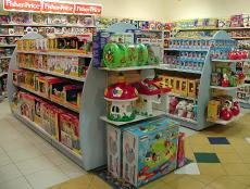 Магазины детских товаров