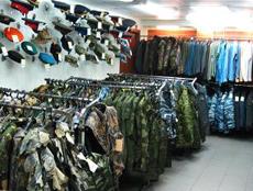 Магазин под ключ рыболовный и охотничий